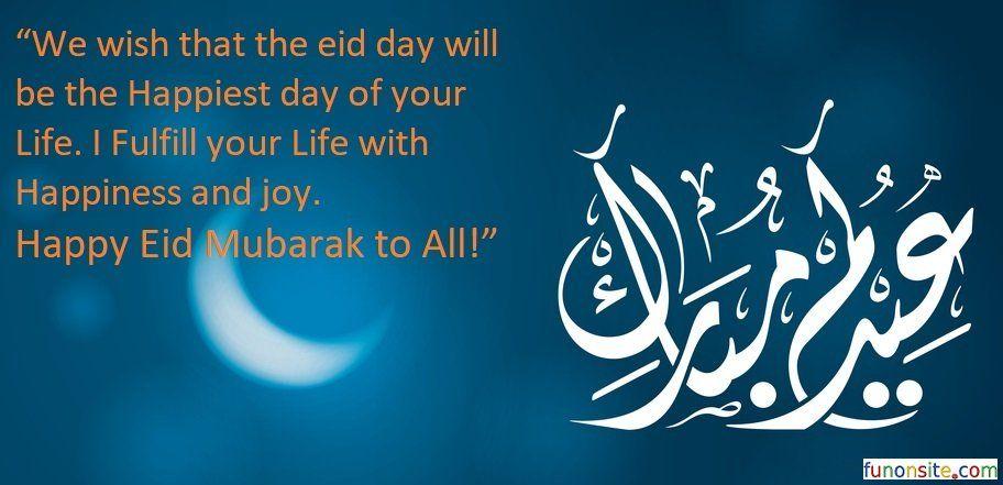 Favoriete Eid Mubarak Images Quotes & Wishes In 2018 | Eid Mubarak  SN16