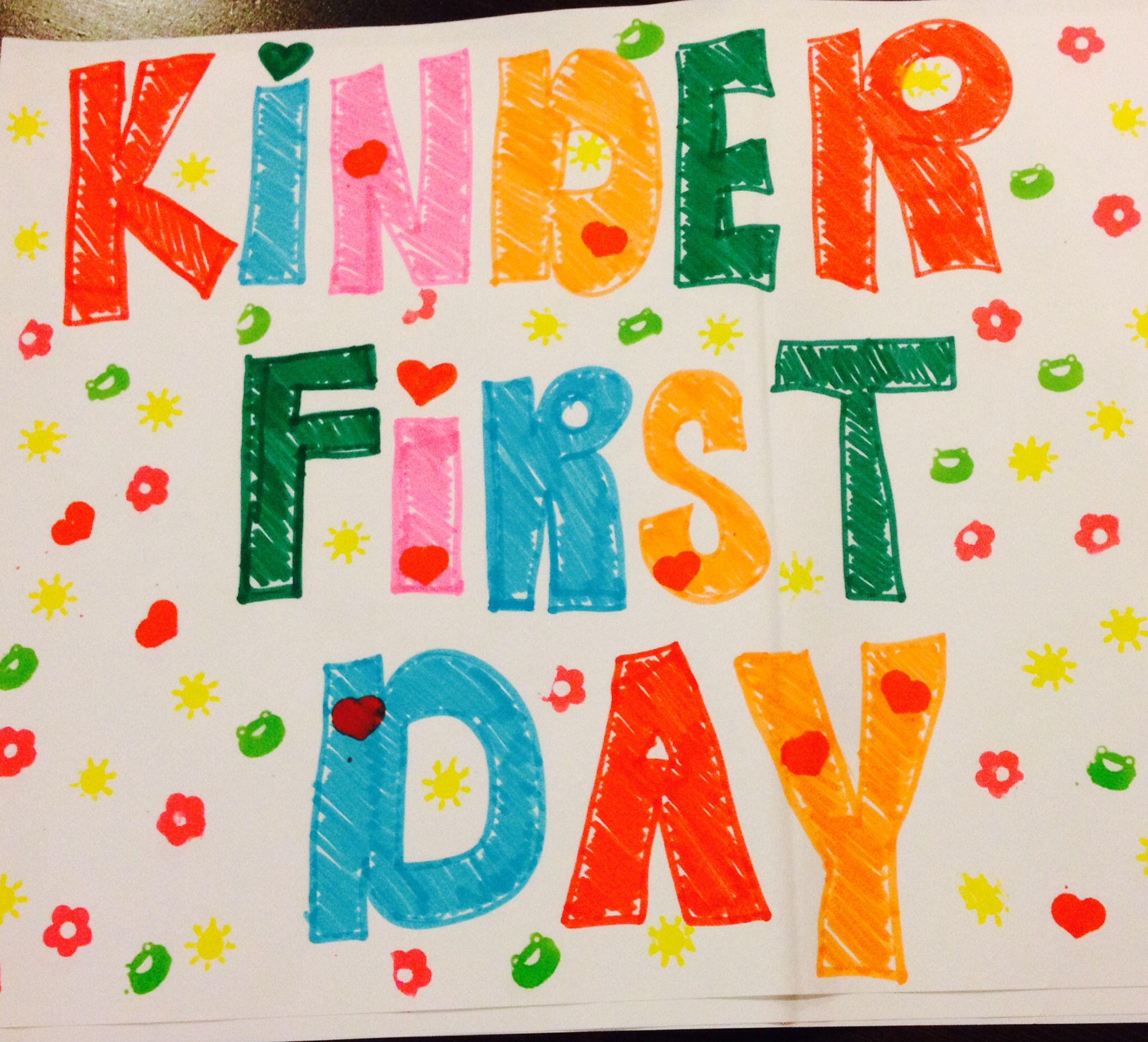 Welcome kindergarten!!...