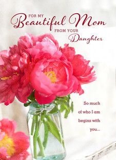 Flowers From Daughter Home Pinterest Mom Daughter And