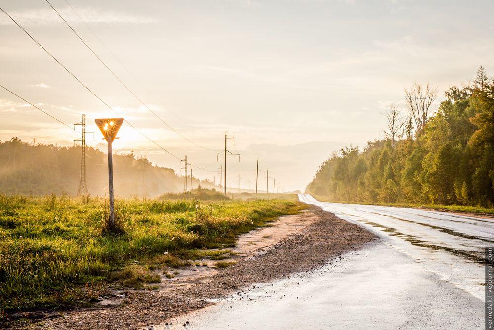 всех номерах картинка ямное дорога домой уверен