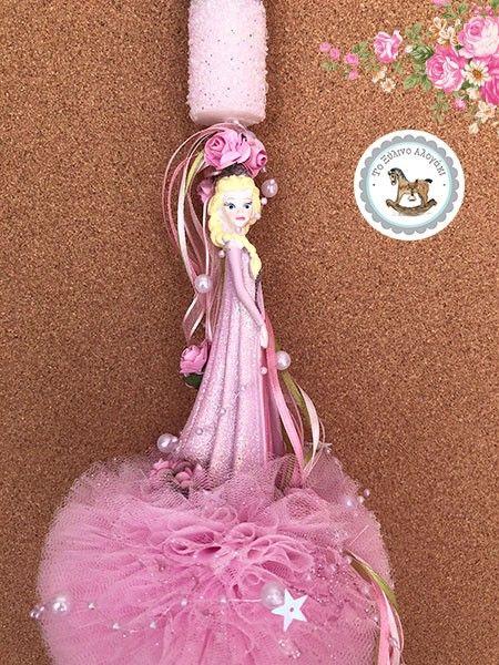 27ab60ffeb3 Πασχαλινή Λαμπάδα Πριγκίπισσα Pom Pom (ροζ) #παιδικα #λαμπαδεσ #λαμπαδες  #κερια