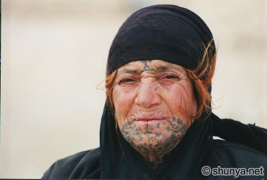 Bedouin Woman with Tattoos