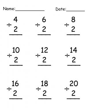 Free Printable Division Worksheets to Improve Math Skills