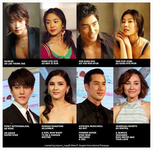 Full House Korean And Thai Cast Full House Thai Full House Actors