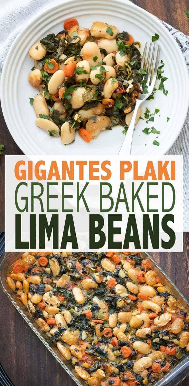 Baked Lima Bean Recipe Gigantes Plaki