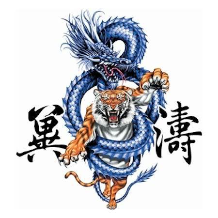 blue dragon gold tiger pictures images and photos. Black Bedroom Furniture Sets. Home Design Ideas