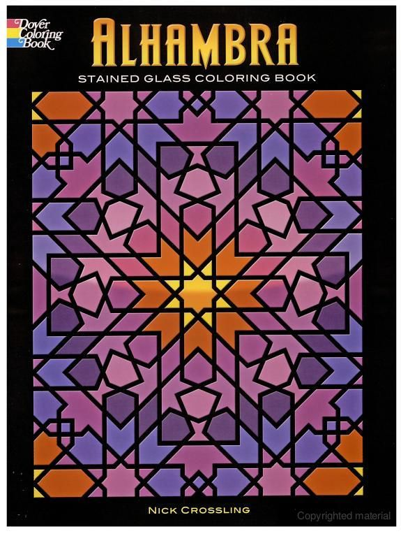 Alhambra Stained Glass Coloring Book | WINDOWS TO COLOR ...