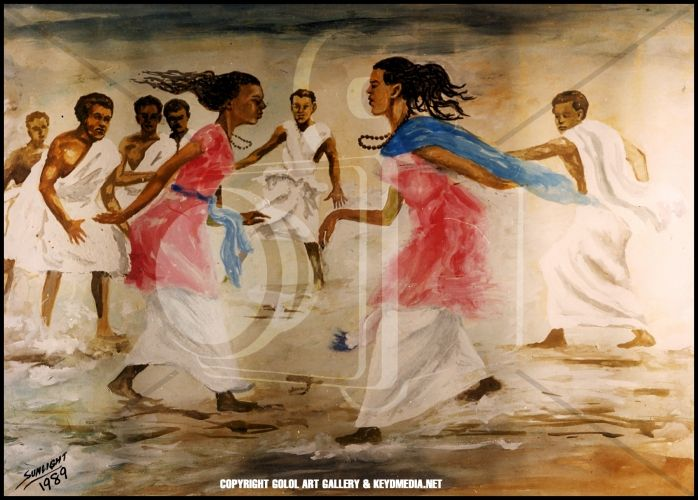 Somali Culture Through Arts-Old & New: by Various Artists