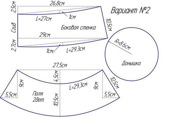 Patrones para Hacer Sombreros de Tela (5)  06e14ae1b02
