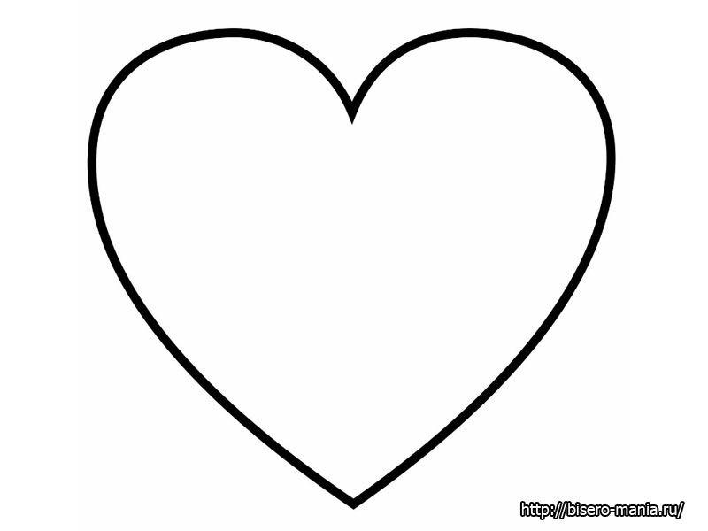 Valentine patrón de fieltro +