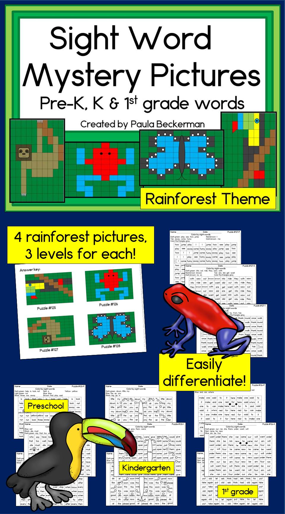 Sight Word Mystery Pictures: Rainforest Theme | Kindergarten ...