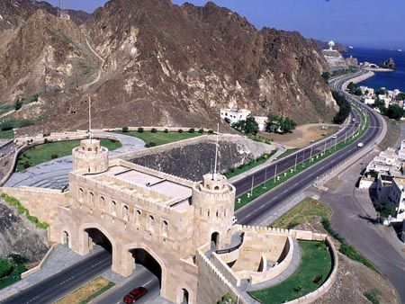 Pin By Az Travel Group On Favorite Places Spaces Oman Sultanate Of Oman Omani
