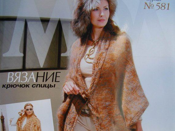 Zhurnal Mod # 581 Crochet patterns for Irish lace Scarf Shawl Wrap Stole #irishlacecrochetpattern Crochet patterns Irish lace Scarf Shawl Wrap Stole  Fashion Magazine, Journal Mod #581 #irishlacecrochet