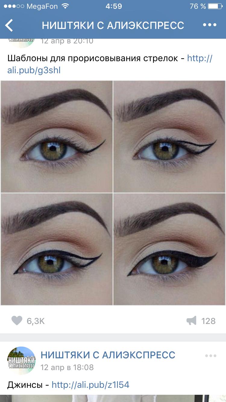 Pin by lesya guseva on makeup pinterest makeup makeup tricks winged and bold eye liner tutorial baditri Image collections