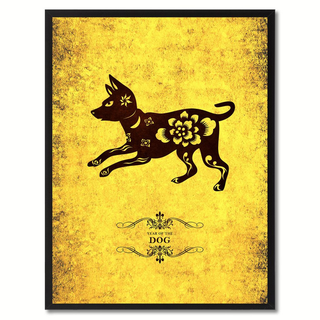 Dog chinese zodiac canvas print black picture frame home decor wall