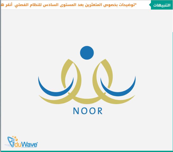 نتائج الطلاب موقع نور 1439 برقم الهوية اشعار درجات الفصل الدراسي الثاني وزارة التعليم Vimeo Logo Tech Company Logos Company Logo