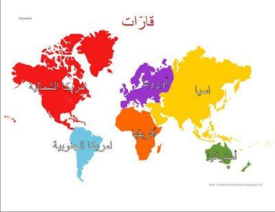Continent Printable Arabic