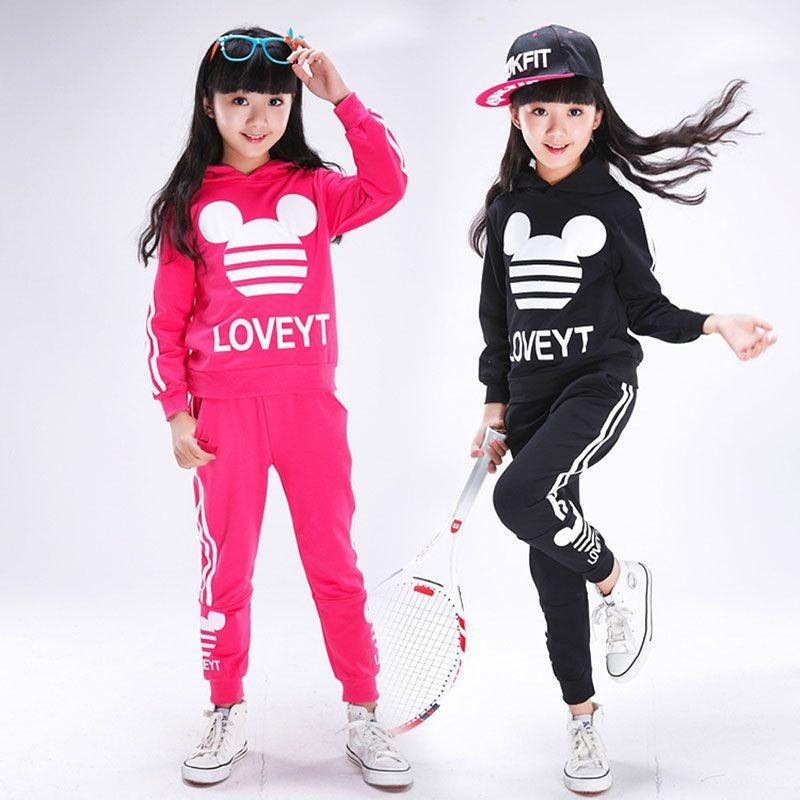 2016 de la buena calidad ropa de las muchachas 8-13 años niñas ropa ... cf00f766c7832
