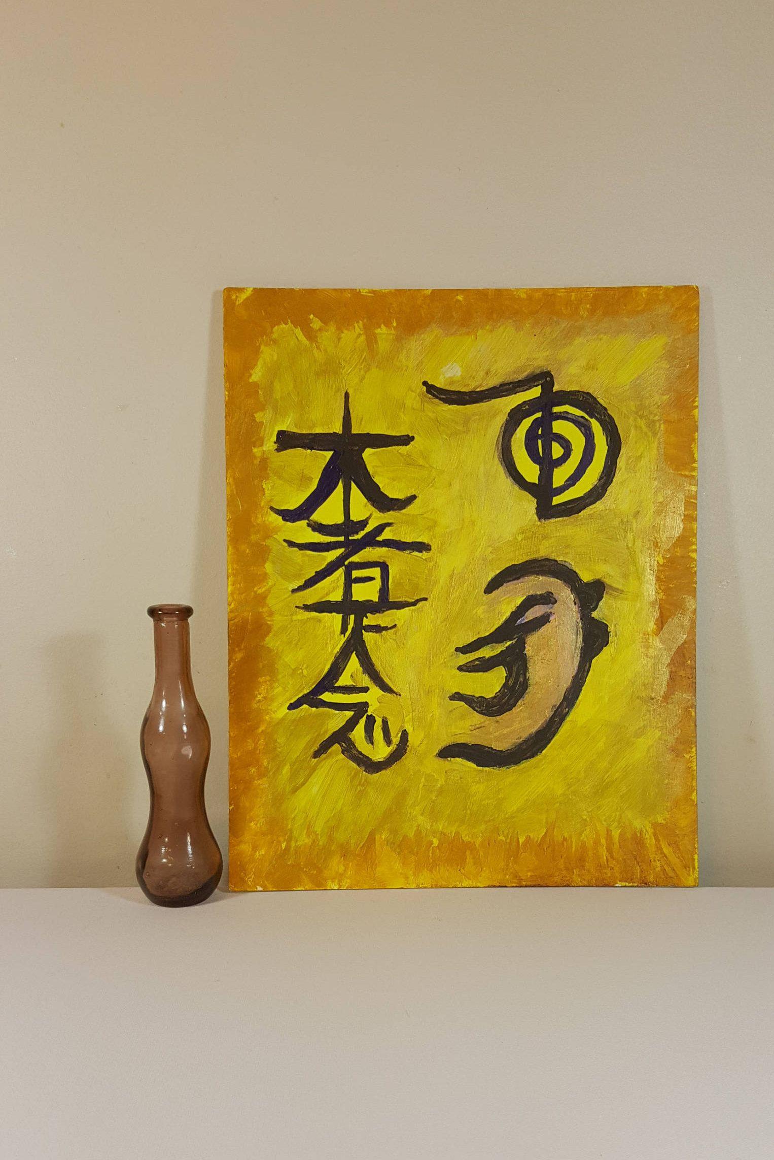 Yoga Studio Decor - Reiki Painting - Meditation Painting - Chakra ...