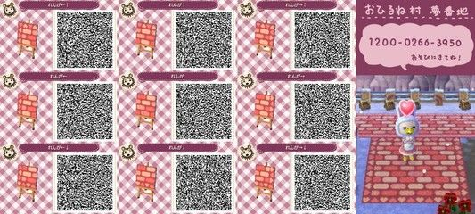 Bodendesigns Qr Codes Animal Crossing New Leaf Animal Crossing