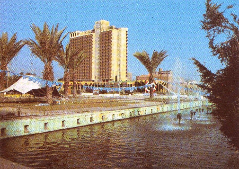فندق فلسطين مريديان من إفتتحوه إبداية الثمانينيات Baghdad Iraq Baghdad Iraq