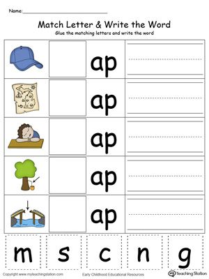 AP Word Family Match Letter and Write the Word in Color ...