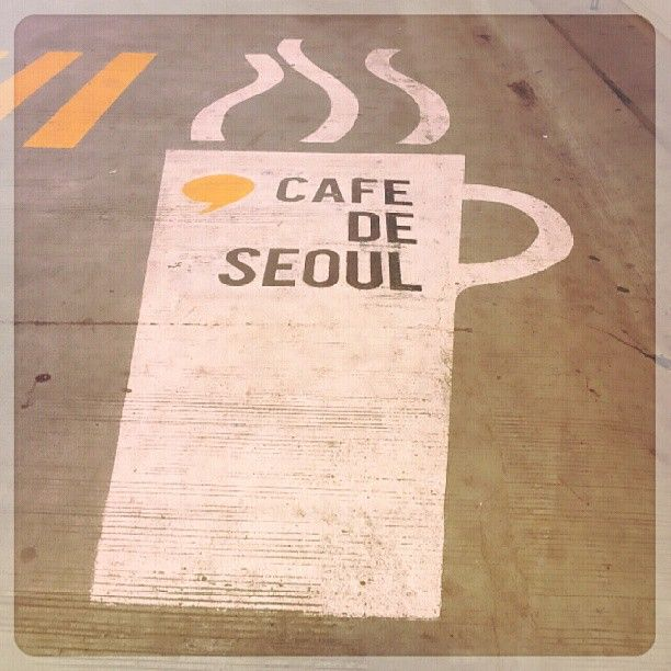 'coz i get to see this almost everyday omw to school/work~~ lovely pavement markings from cafe de seoul ♡ #cafedeseoul #road #pavementmarkings #korean
