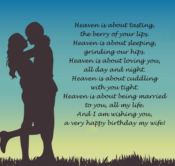Happy Birthday To My Wife Poems