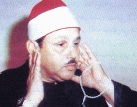 محمود خليل الحصري القران الكريم على موقع السبيل