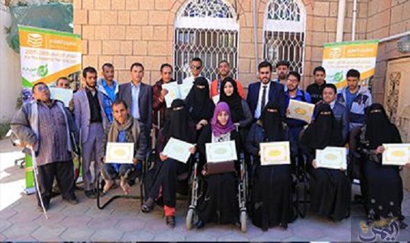 العون المباشر تكرم 24 طالب ا في ختام مشروع التعليم Academics