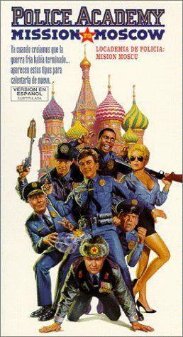 Peor Secuela Loca Academia De Policía Misión En Moscú Http Ow Ly Anbya Police Academy Police Academy Movie Leslie Easterbrook