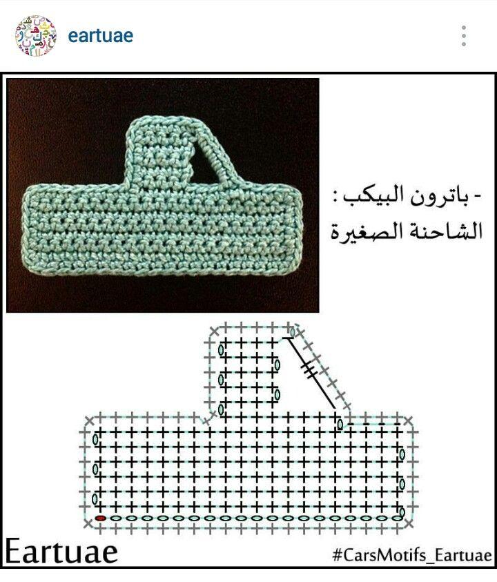 Instagram @eartuae - crochet car applique   angelo   Pinterest ...