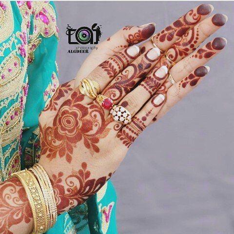 شرايكم الراعي الرسمي للحساب مجوهرات كهرمان للذهب Kahraman Gold Kahraman Gold حنه حناء حنا نقش ح Henna Designs Hand Hand Henna Simple Henna Tattoo