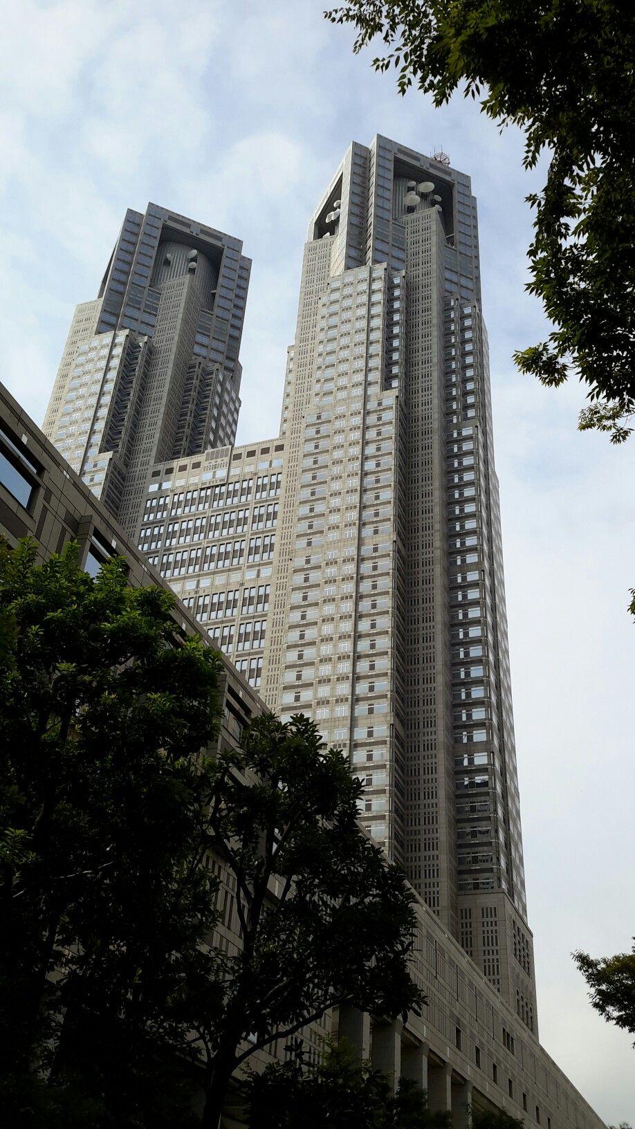Tokyo tocho (Tokyo Metropolitan Government Building), Tokyo, Japan