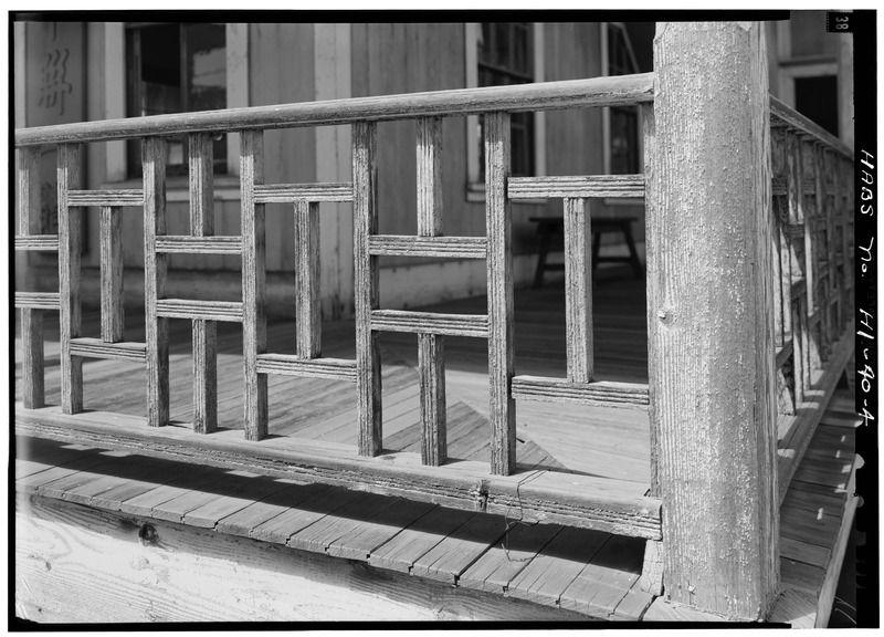 maui hawaii porch railing idea - Patio Handrail Ideas