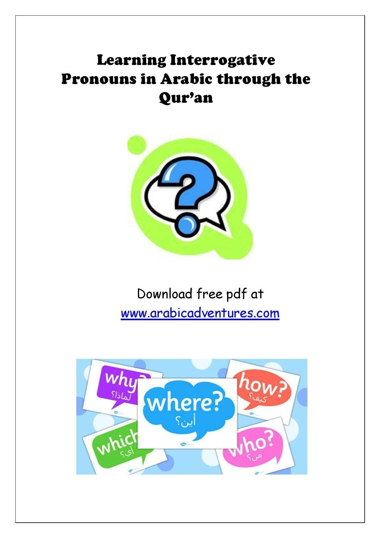 Question Words In Arabic Through The Quran Free At