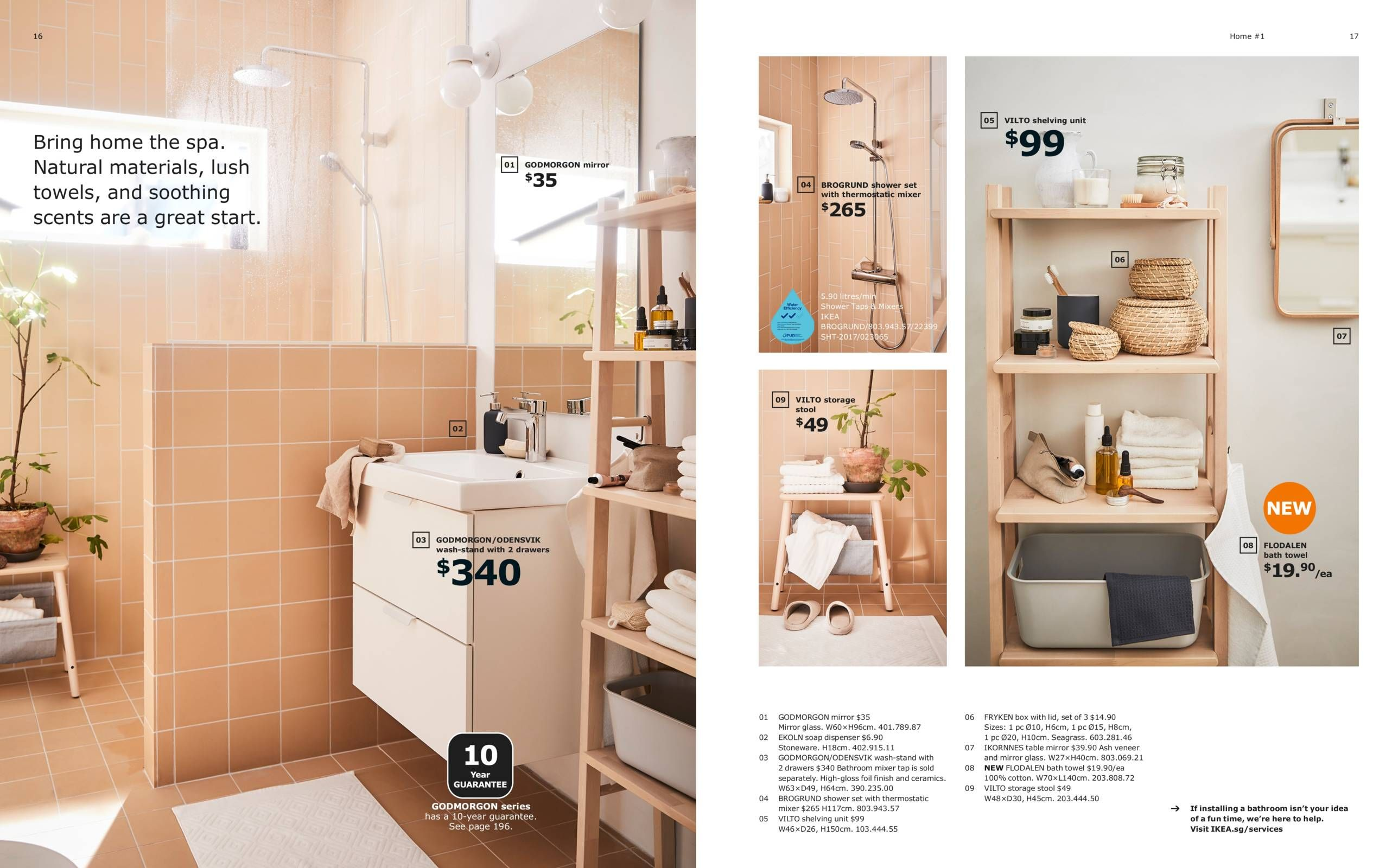 Home 1 Haven In The City Ikea Catalogue 2019 Toilet