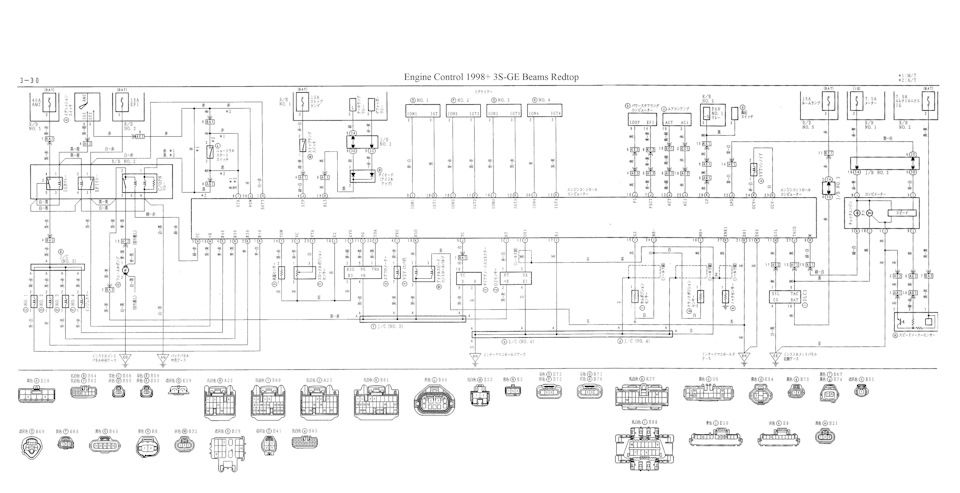 Kañ Latte' (inventino) - Profile | Pinterest | Beams Engine Wiring Diagram |  | Pinterest