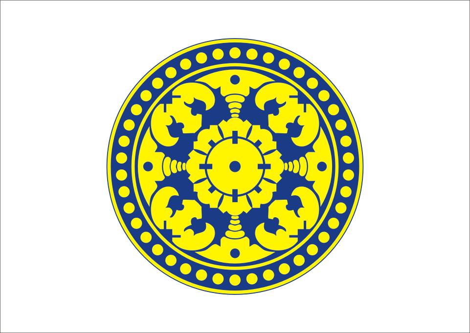 Logo Unud (Universitas Udayana) Denpasar Bali Vector