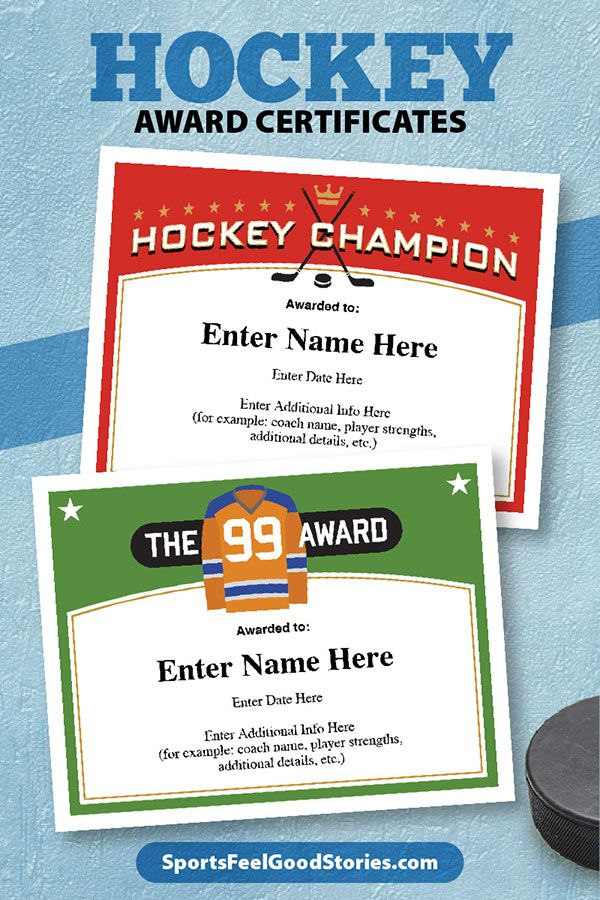 hockey templates certificates awards team certificate teams names award player sports words cool field