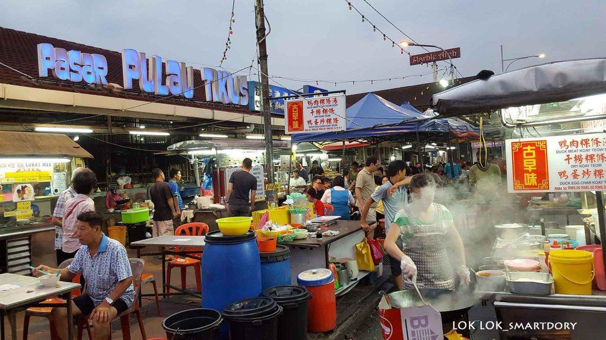 Best Lok Lok Steamboat Dinner in Pulau Tikus Market Penang