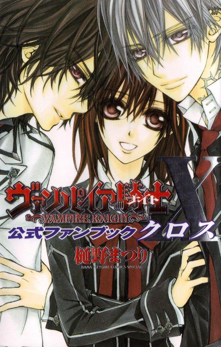 Vampire Knight standard shoujo issue story. Cute girl, 2