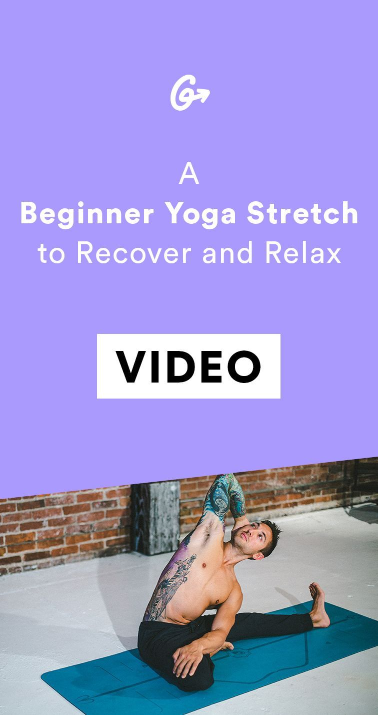 Discussion on this topic: Yoga Workout: Recovery Stretches for Beginners, yoga-workout-recovery-stretches-for-beginners/