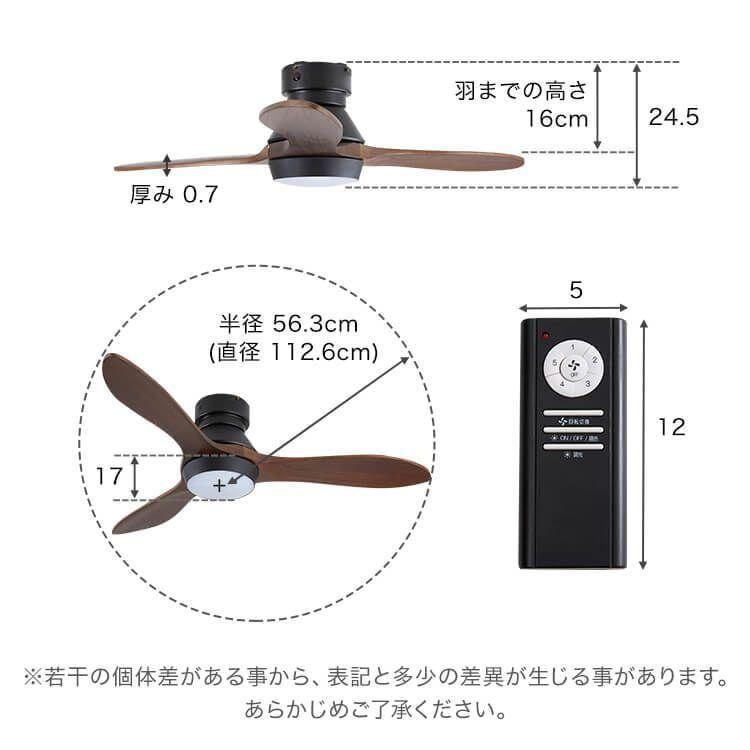 シーリングファン 3枚羽 調光 調色可能 Led対応 1灯 公