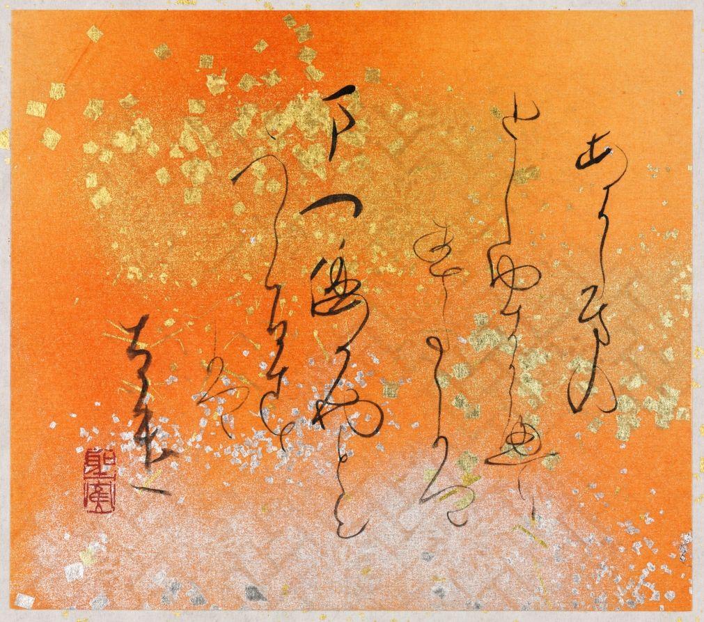 Poem Of Spring Manyoshu Poetry
