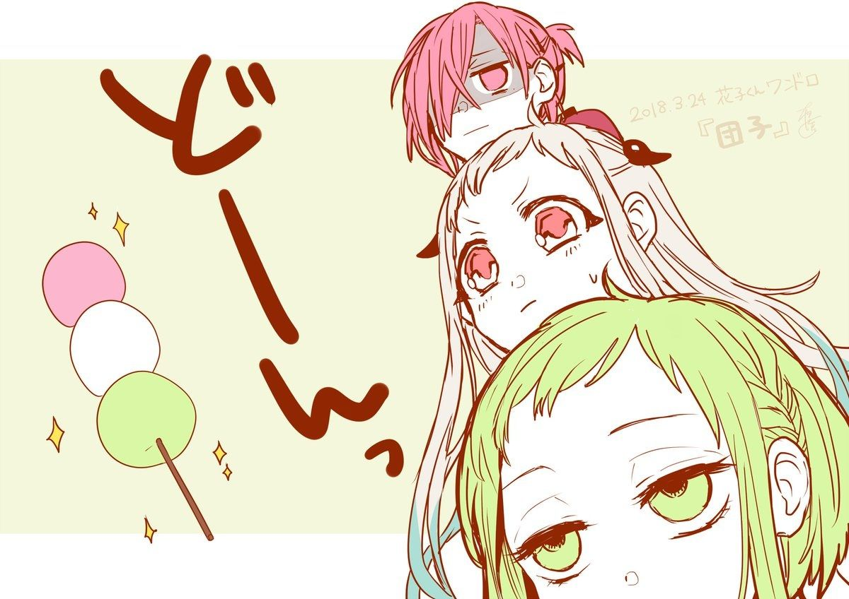 Gambar pada Dinding grup【2020】 芸術的アニメ少女