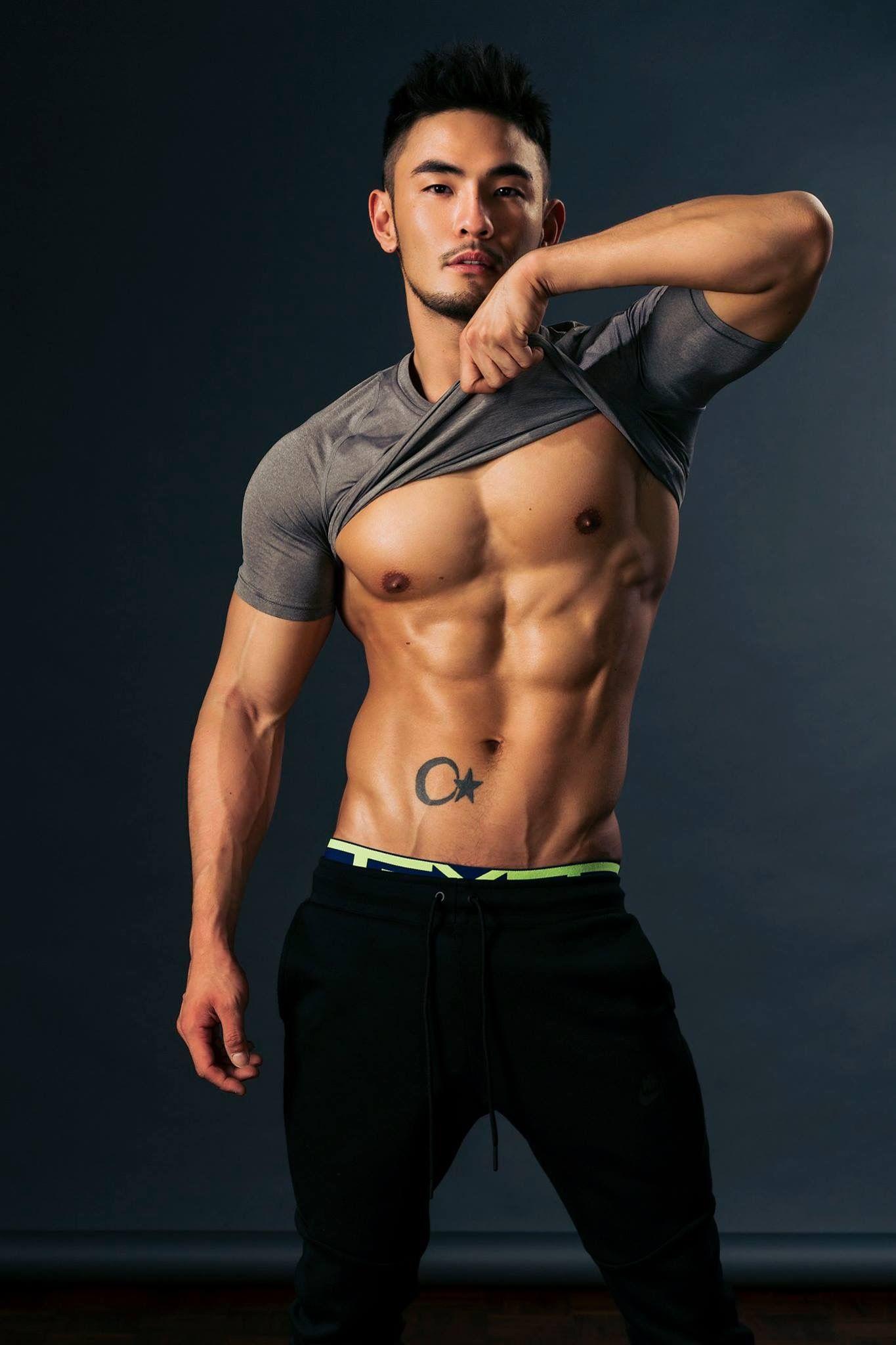Hot sexy asian guys