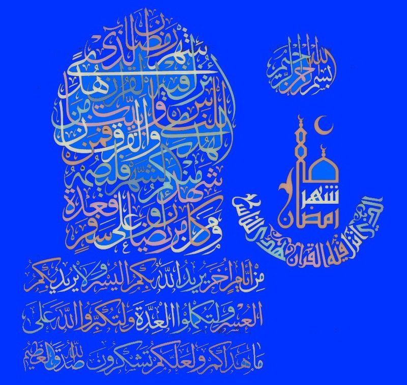 Moiz Adli Kullanicinin Arabic Calligraphy Panosundaki Pin Sanat Hat Sanati Islam