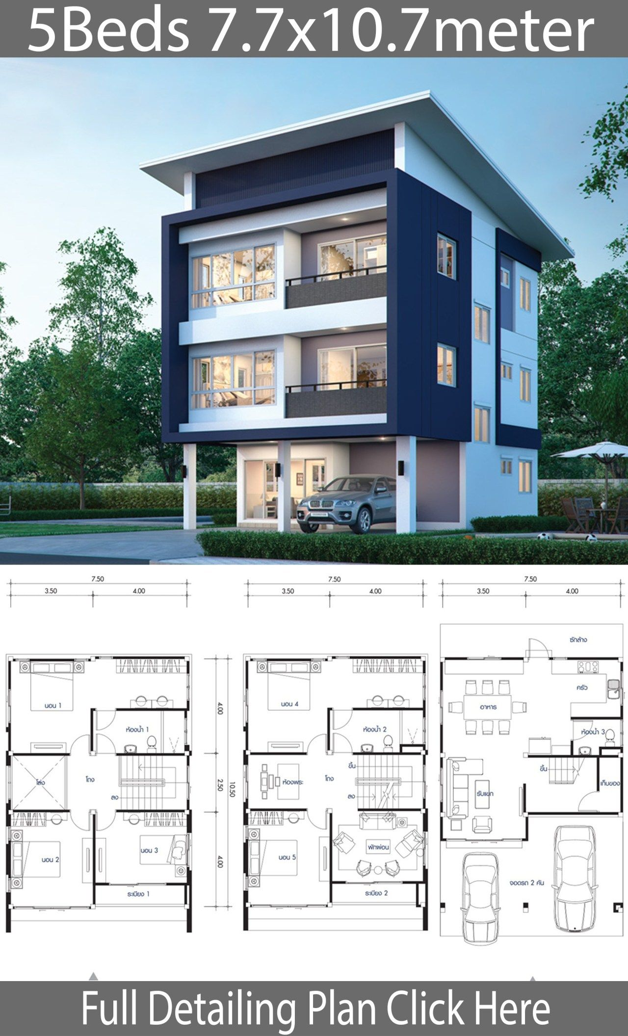 House Design Plan 7 7x10 7m With 5 Bedrooms Home Ideas Narrow House Plans Architectural House Plans Model House Plan