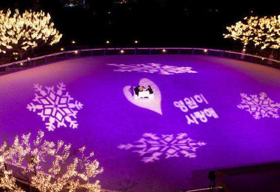 ¿Qué tal una propuesta así?. En Corea del Sur.